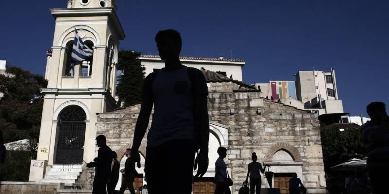 Noticia al rojo vivo 02/12/17 Grecia
