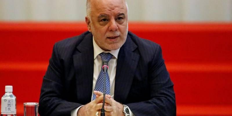 Noticia aquí y ahora 06/05/18 Siria Haider al-Abadi