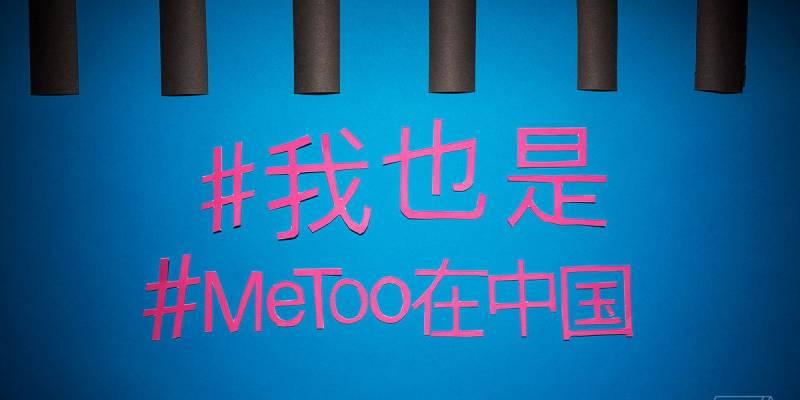 Noticia de actualidad 11/02/18 China